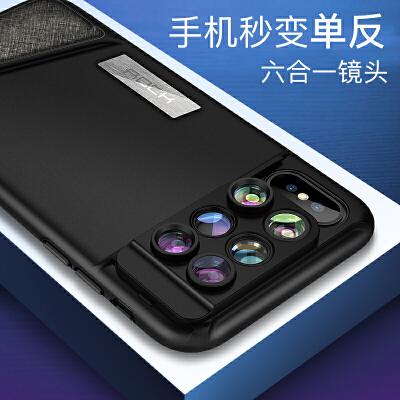 包邮支持礼品卡 ROCK iPhoneX 手机镜头 保护壳 苹果X 双摄镜头 广角 微距 鱼眼 长角拍照 iphone x 保护套 秒变单反