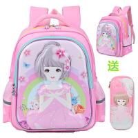 女童公主书包可爱双肩包小学生女生书包背包1-6年级书包幼儿园书包