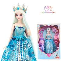 叶罗丽娃娃娃娃女孩仿真洋娃娃玩具冰公主罗丽仙子娃娃衣服29厘米套装 29厘米