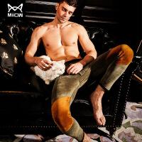 【限时抢】猫人男士艾草保暖裤加绒加厚护膝高腰一体单件修身冬季打底棉裤