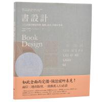 预订 ���O�:入行必�涞�嗤��}�,��、�O�、印刷全事典 排版设计必备书籍 Andrew Haslam 原�c出版