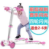 音乐滑板车儿童蛙式剪刀车四轮闪光2-3-6岁小孩溜溜车宝宝滑滑车