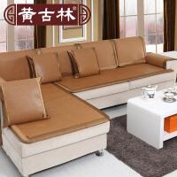 黄古林古藤座垫夏天冰垫凉垫子凉席沙发座垫