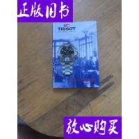 [二手旧书9成新]一家手表厂的故事 /埃斯特拉 法莱 梭手表公司