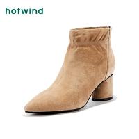 热风女士潮流时尚休闲短靴粗高跟羊反绒靴子H84W9809
