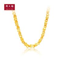 周大福 时尚大方竹节链足金黄金项链(工费:158计价)F153006