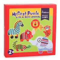 MiDeer弥鹿拼图儿童纸质加厚拼图玩具宝宝智力玩具2-3-4-5-6周岁