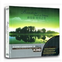 原�b【正版】 �p音�� 黑�zCD 班得瑞�p�`之音(2CD) �典唱片