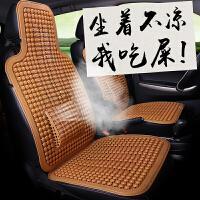 通用塑料坐垫面包车大小客货车座垫单片夏季凉垫