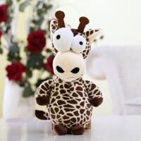 大眼动物猴子狮子鹿鳄鱼毛绒玩具玩偶公仔女生儿童生日礼物 约25-30厘米