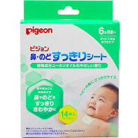贝亲Pigeon儿童通气鼻贴小儿婴儿通鼻贴鼻塞通气贴宝宝鼻子清爽贴