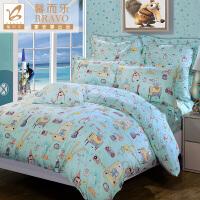 富安娜家纺 馨而乐卡通儿童床品四件套 全棉儿童床单被套