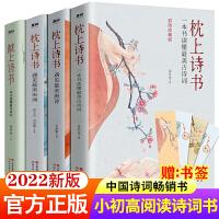 【限时包邮中外国名人故事儿童绘本3-6-7-10岁经典绘本注音版全套20册名人传记丛书适合小学生世界名人传记励志成长绘
