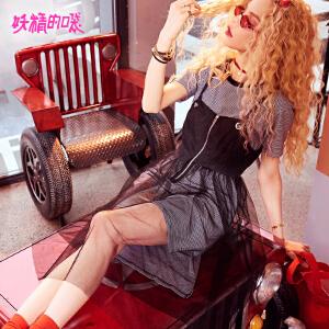 【低至1折起】妖精的口袋原宿风套装春秋装新款牛仔条纹网纱连衣套裙子女