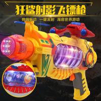 2-3-6岁儿童宝宝电动玩具枪声光音乐飞碟枪小男孩礼物海底游动枪