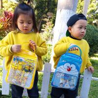 六一礼品手拎笔袋文具套装幼儿园学生儿童礼物奖品