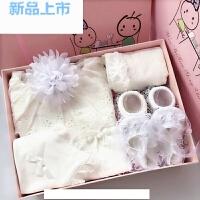 春季宝宝礼盒套装新生儿*婴儿满月礼6-9百天礼服周岁公主服0-3