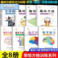 2020春黄冈小状元寒假作业三年级语文数学英语共3本全国通用版