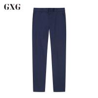GXG休闲裤男装 秋季男士都市斯文时尚潮流修身青年藏青色长裤