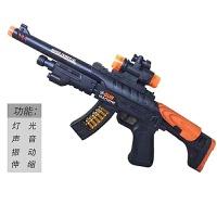 男童玩具枪有声音宝宝电动声光冲锋抢2岁3岁幼儿声音投影枪小孩子 1充电器 6节充电电池(购买)