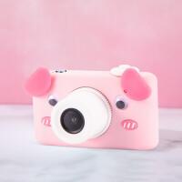 儿童相机玩具照相机高清迷你智能相机玩具小女孩女童玩具男孩玩具3-4-6-7-8-12岁生日礼物 可爱粉相机【送粉小猪+