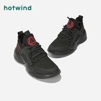 热风学院风男士时尚运动休闲鞋青年老爹鞋H42M9309