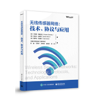 无线传感器网络:技术、协议与应用