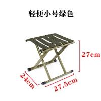 �敉庹郫B凳子��~椅小凳子折�B椅便�y板凳