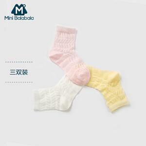 迷你巴拉巴拉儿童透气袜子新款夏季中小童袜男女童短袜3双装