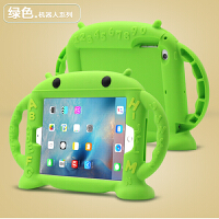 ipad mini4保护套硅胶新款ipad软壳pro9.7儿童卡通air防摔套