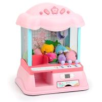 儿童迷你抓娃娃机玩具家用游戏夹公仔机扭蛋糖果机器游戏小型