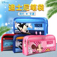 迪士尼笔袋男女小学生奖品铅笔盒大容量文具袋韩版简约学生文具盒