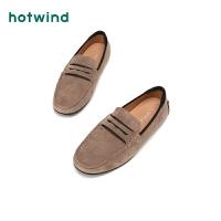 【4.4-4.6 1件3折】热风潮流时尚一脚套男士休闲皮鞋平底豆豆鞋H40M8326