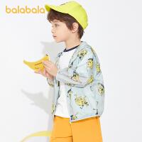【1件6折价:94.1】巴拉巴拉童装男童女童外套2021新款中大童夏防晒衣