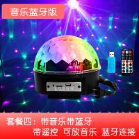 蓝牙音箱无线七彩灯光创意卧室家用迷你手机遥控低音炮插卡小音响 套餐一