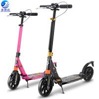 儿童滑板车折叠两二轮上城市校园代步车手刹全铝双减震