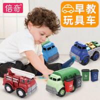 倍奇儿童拆装玩具男孩消防大号组装模型早教益智仿真工程车巴士