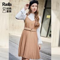 百褶套装裙女装新款季时尚气质chic风喇叭袖收腰两件套