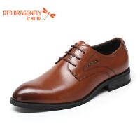 红蜻蜓男鞋商务皮鞋正装鞋子男WTA6396