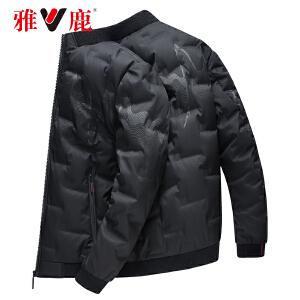 雅鹿羽绒服男短款2019新款外套冬季男士加绒保暖棒球领羽绒服男W