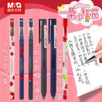 晨光文具新品小红花系列A5608学生中性笔0.38MM 全针管可爱学习用品创意小清新按动0.5mm