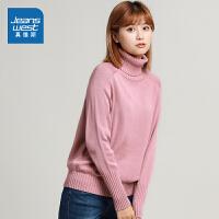 [到手价:59.9元]真维斯女装 冬装新款 9G混纺高反领牛角袖长袖毛线衫