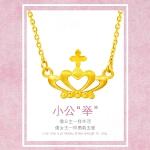 周大福 珠宝时尚皇冠为爱加冕项链(工费:78计价)F199792