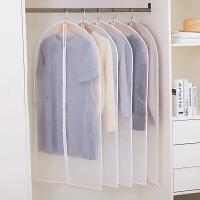 家用大衣罩透明西装套防尘罩衣服防尘套挂式收纳防尘加厚挂衣袋子 10个装