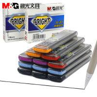 晨光SL301树脂铅笔替芯 0.5/0.7mm活动铅芯 学生2B HB 0.7自动铅笔芯