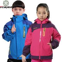 包邮飞佳佳儿童冲锋衣男童女童正品两件套登山服小孩防风保暖外套