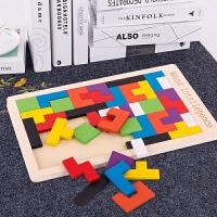 儿童拼图积木玩具3-6周岁开发智力4男女孩宝宝幼儿园俄罗斯方块