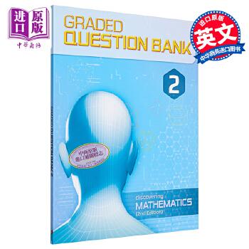 【中商原版】【新加坡中学数学教材】Discovering Mathematics 2 Graded Question Bank 新加坡中学数学真题集2 新加坡原版进口