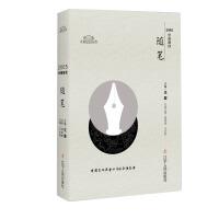 2008中国最佳短篇小说