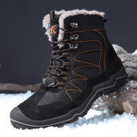 雪地靴男冬季保暖加绒新款登山鞋户外休闲鞋东北加厚防水棉靴